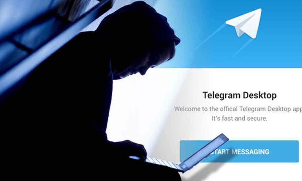 تلگرام در یک نگاه